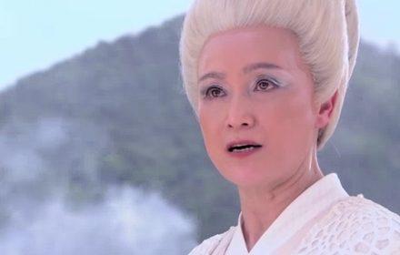 หนัง Liao Zhai Season 4 Episode 010