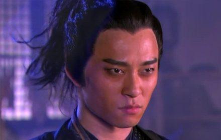 หนัง Liao Zhai Season 4 Episode 014