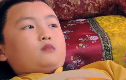 หนัง Liao Zhai Season 4 Episode 023