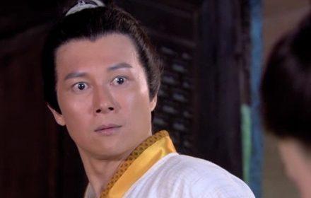 หนัง Liao Zhai Season 4 Episode 025