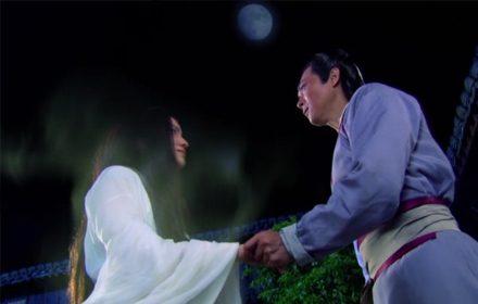 หนัง Liao Zhai Season 4 Episode 030