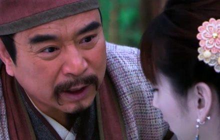 หนัง Liao Zhai Season 4 Episode 033