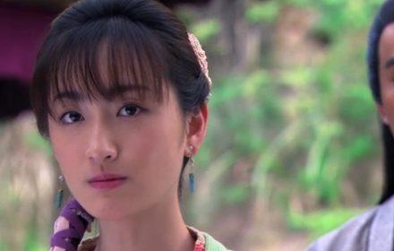 หนัง Liao Zhai Season 4 Episode 034