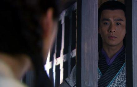 หนัง Liao Zhai Season 4 Episode 035