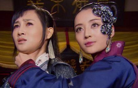 หนัง Sister Gan Nineteen ep.36