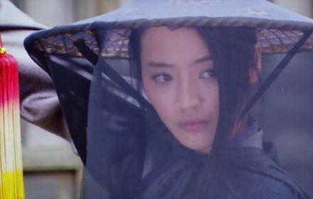 หนัง Sister Gan Nineteen ep.04