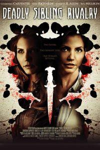 หนัง Deadly sibling rivalry