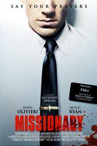 หนัง Missionary