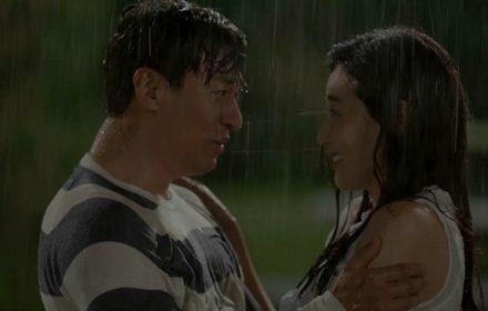 หนัง This is My Love 11