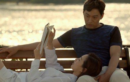 หนัง This is My Love 14