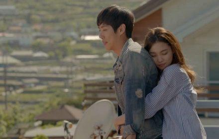หนัง This is My Love 04
