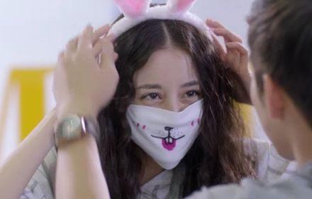 หนัง Pretty Li Huizhen EP. 14