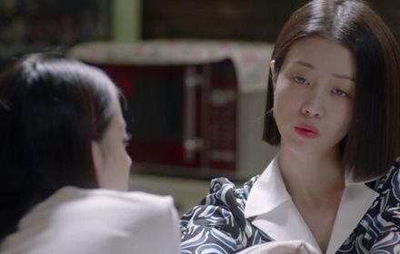 หนัง Pretty Li Huizhen EP. 32