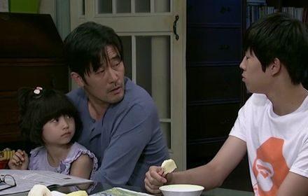หนัง Happy Ending 09