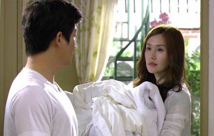 หนัง Love Again 11