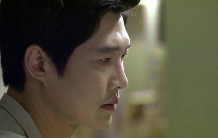 หนัง Love Again 09